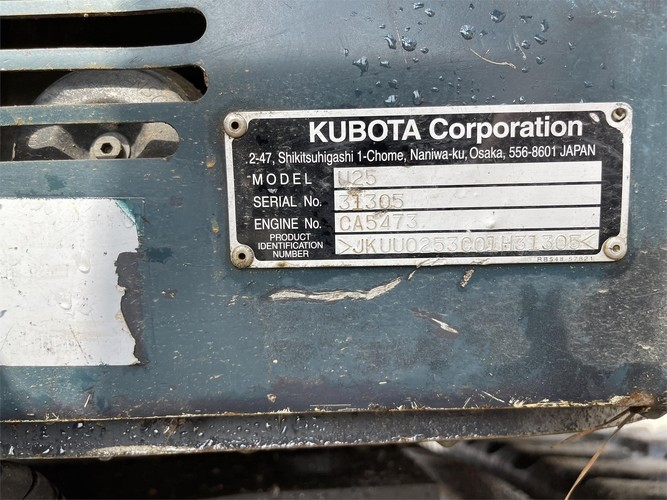 KUBOTA U25