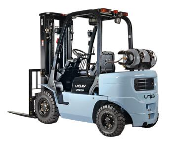 Utilev Lift Trucks